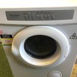 dryer repair auckland